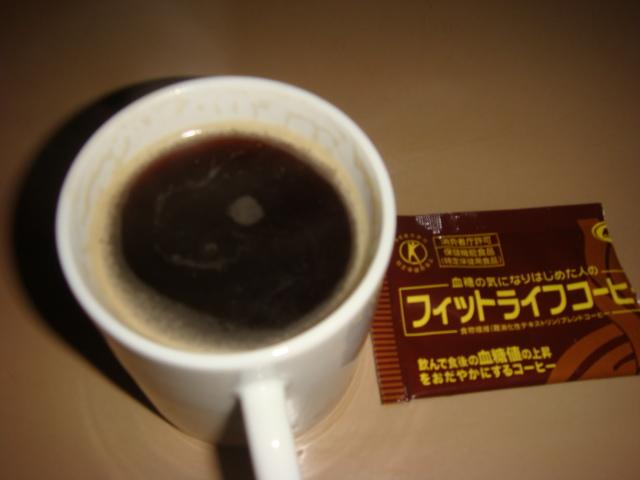 フィットライフコーヒー.JPG