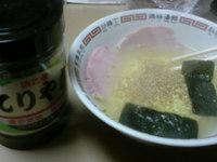 てりやき味のり塩ラーメン2.jpg