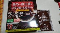 ファインコーヒー2.JPG