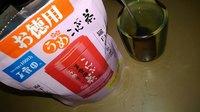 梅こんぶ茶2.JPG